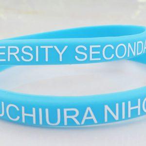 ultra-thin silicone wristband